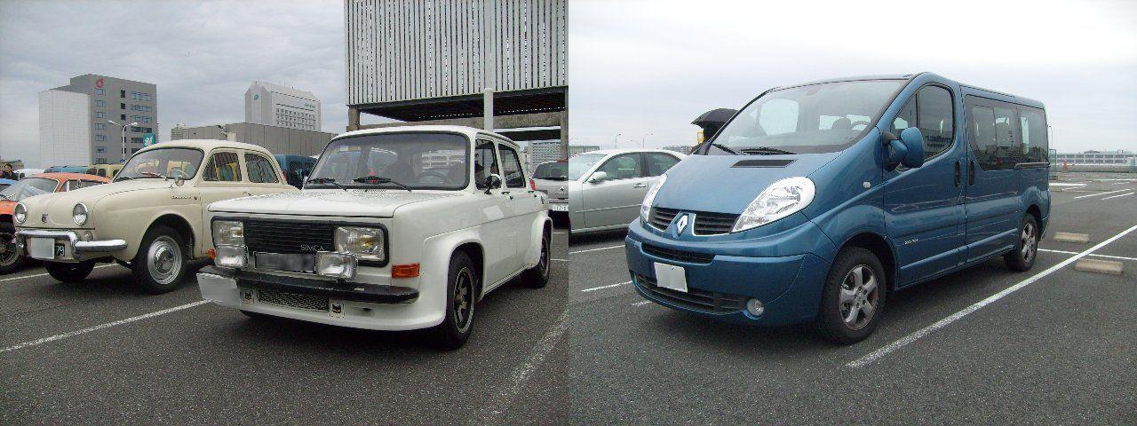 左:ドーフィンとシムカ、右:トラフィック・パッセンジャー