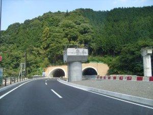 浅川トンネル 相模湖側抗口